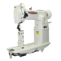 Consew Industrial Sewing Machine 228R-11