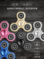 Aluminum 3D Fidget Spinner Alloy/Steel Focus Ultimate Spin EDC Bearing Stress Toys