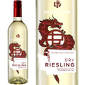 Pacific Rim Columbia Valley Riesling