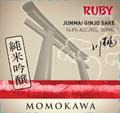 Momokawa Ruby Junmai Ginjo Sake