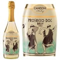 Candoni Prosecco Brut DOC NV (Italy)
