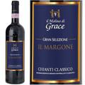 il Molino di Grace Chianti Classico Gran Selezione Margone DOCG