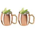Classic Copper Moscow Mule Mug 16oz Set of Two