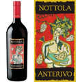 Nottola Anterivo Vino Rosso Super Tuscan IGT
