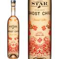 American Star Ghost Chile Vodka 750ml