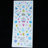 Disney Cinderella water decal nail sticker