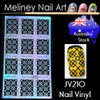 JV210 nail vinyl