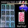 JV220 nail vinyl
