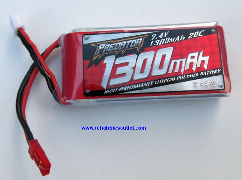 LIPO Lithium RC Battery 7.4V 20C 2 CELL 1300MAH  For FMS Airplanes