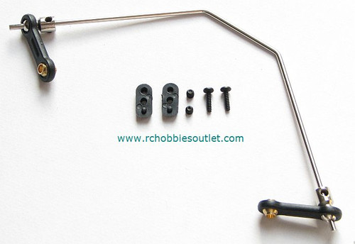 60027 Front Sway Bar+Link