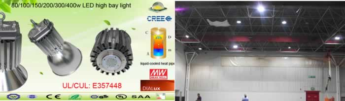 led-factory-lights.jpg