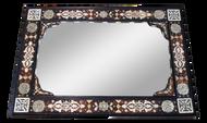 Moroccan Bone Inlaid & Metal Mirror