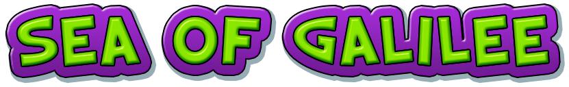 -ttg-banner-seaofgalilee.png