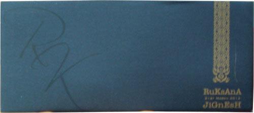 jr-7015-envelope-81304.1337024292.1280.1280.jpg