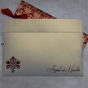 Wedding Invitation - 1237 (Set of 25)