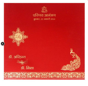 Wedding Invitation - 1154 (Set of 25)