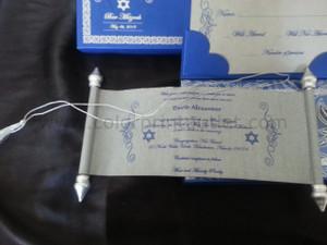Bar mitzvah - Bat mitzvah invitations - Mini scroll in the box (Set of 25) - MSBT-009