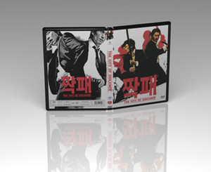 Full color DVD/CD Cover Insert - 1000