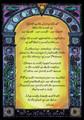 Work - Prayer Card