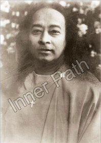 Paramhansa Yogananda Photo - Garden Portrait - 5x7