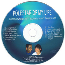 Polestar of My Life CD