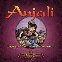 Anjali CD