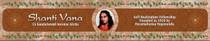 Shanti Vana Sandalwood Incense