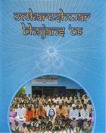 Omkareshwar Bhajans '08 - Mangalananda CD
