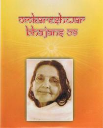 Omkareshwar Bhajans '09 - Mangalananda CD