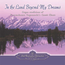 In the Land Beyond My Dreams CD