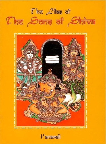 Lilas of the Sons of Shiva Legends of Lords Ganesh, Subramainam, and Ayyappan. In this book, Vanamall has given us a fascinating glimpse into the lilas of the three sons of Shiva. This is a captivating book for all those who are interested in knowing the esoteric secrets of Hindu gods. Shiva and his sons are all aspects of the great electromagnetic forces that control life. Shiva is the source of all energies. He is the nuclear energy underlying the subatomic particles. At the very core of matter, Shiva whirls in his cosmic dance as Nataraj'a. Ganesha is the god of gravity which is the base of all ordinary existence. Kartikeya is the power of the electro-magnetic field. His spear signifies the elemental forces of thunder and lightning. Ayyappa is the force of love as the supreme power which is capable of uniting humanity. Ganesha symbolises the idea of the emergence of life from earth and the unfolding of consciousness from matter. His dual form of animal and human indicates a sublime theme, which points out to us that we, too, can aspire to a supramental level even though we have evolved from the animal. The stories of Ganesha, Kartikeya, and Ayyappa are all part of Puranic literature and they cater to the multifaceted intellect of the human being who craves for different expressions of the godhead. Hardcover: 299 pages