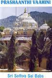 Prashanti Vahini