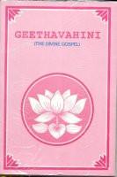 Geetha Vahini