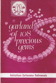 Garland of 108 Precious Gems