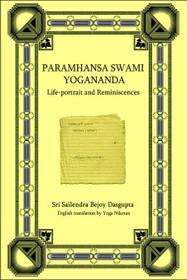 Paramhansa Swami Yogananda
