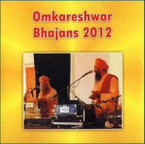 Omkareshwar Bhajans 2012 CD