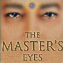 Swami Nirvanananda The Master's Eyes CD, Paramahansa Yogananda
