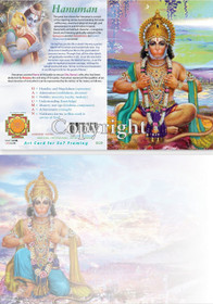 Hanuman - Greeting Card