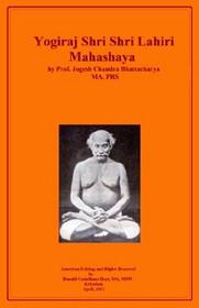 Yogiraj Shri Shri Lahiri Mahashaya