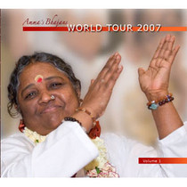 Amma's Bhajans - World Tour 2007 Vol. 1 - CD