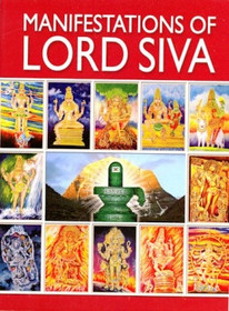 Manifestations Of Lord Shiva