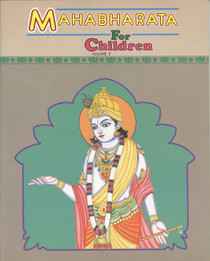 Mahabharata for Children, Volume V (Pictorial Mahabharata)