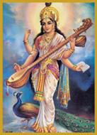 Saraswati (1) - Goddess of Creativity, Inspiration and Language - Tall Jar Candle