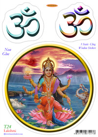 Static Cling Sticker - Lakshmi