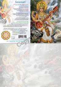 Saraswati - Greeting Card