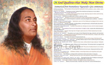 Yogananda/26 Soul Qualities High Resolution Art Card 8 x 10