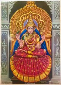 Hindu Goddess - Poster