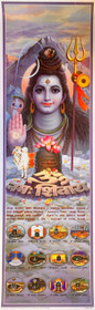Shiva & Lingams - Poster