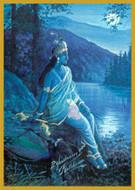 Yogini - Yogiraj Shri Krishna- Tall Jar Candle