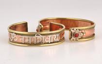Copper Bracelet - Om Namah Shivaya
